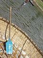 An oar.JPG