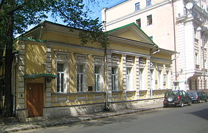 Anna Golubkina's Museum-workshop (Moscow, 2012) by shakko 03.jpg