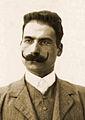 António Fortunato de Pinho.jpg