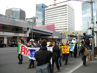 Anti-nuclear power movement in Japan - Anti nuclear rally in Tokyo on Sunday 27 March 2011.