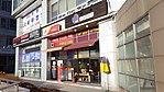 Anyang Hogye Hyeondae Postal Agency.jpg