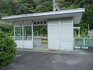 Aoidake Station Railway station in Miyakonojō, Miyazaki Prefecture, Japan