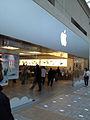 Apple Store Lenox Mall outside (8745564702).jpg