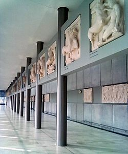 Architectural museum of acropolis.jpg