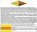 Archive sur les symboles du Vietnam. Page 25.jpg
