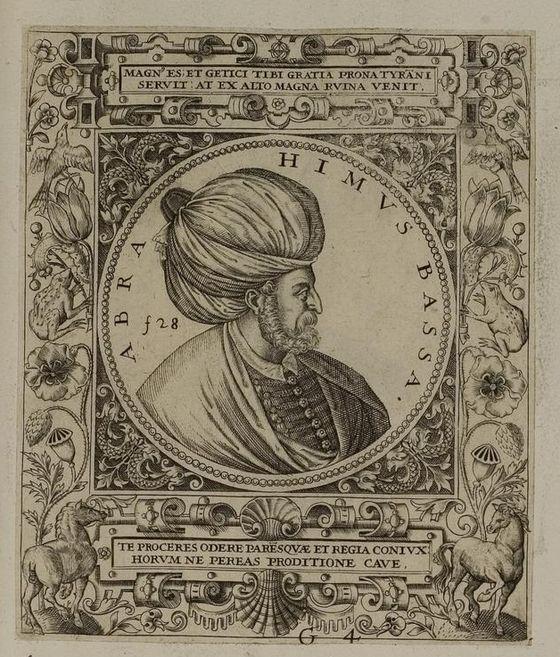 إبراهيم باشا الفرنجي Wikiwand