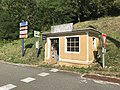 Arrêt de bus à Villards-d'Héria.JPG