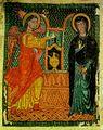 Artist - Grigor Tatevatsi, 1378.jpg