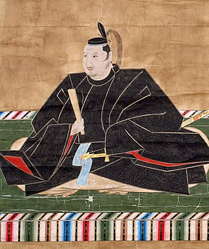 Asano clan - Asano Yoshinaga (1576–1613), 1st son of Asano Nagamasa