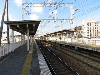 Ashiyagawa Station Railway station in Ashiya, Hyōgo Prefecture, Japan