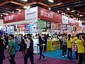Aurora Comm booth, Taipei IT Month 20181201a.jpg