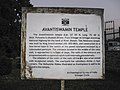 Avantiswamin Temple in Kashmir - ASI Board 02.jpg