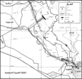 B&W Iraq map with oil infrastructure-ar.png