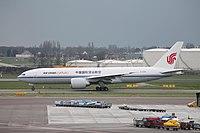 B-2095 - B77L - Air China Cargo