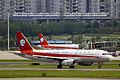 B-2348 - Sichuan Airlines - Airbus A320-233 - CKG (9529073099).jpg