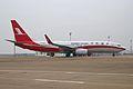 B-5460 - 737-86N - Shanghai Airlines - MFM (12234954226).jpg