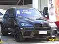 BMW X5 M 2011 (9198015922).jpg