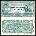 BUR-17b-Burma-Japanese Occupation-100 Rupees ND (1944).jpg