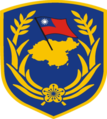 Badge of the 8th Army Corps, ROC Army.png