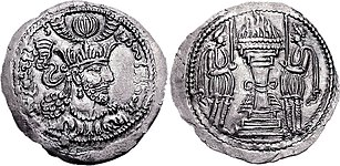 Bahram of Gandhara king of the Kushano-Sasanians Circa CE 350-365.jpg