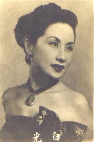 Bai Guang - Image: Baiguang 1949