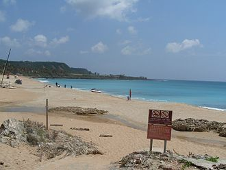 Kenting National Park - Image: Baishawan