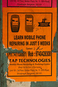 Bangalore Learn Mobile Phone Repairing November 2011 -25.jpg