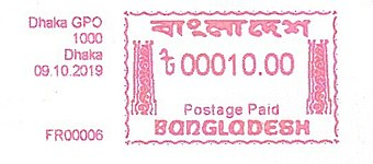 Bangladesh stamp type BB6.jpg