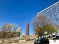Bank of America Financial Center from Pemberton Place, Atlanta, GA (32532263207).jpg