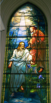 Baptism Of Jesus Wikipedia