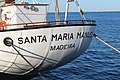 Bateau Santa Maria Manuela Parc Nations Lisbonne 10.jpg