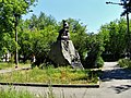 Bazhovo, Kopeysk, Chelyabinskaya oblast', Russia - panoramio.jpg