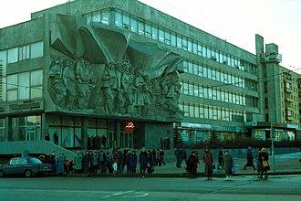Victors Avenue - Image: Belarus Minsk Masherov Avenue 11