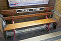Bench with sign at Baker Street tube station.jpg