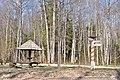 Berlīnes krustojums, Ogresgala pagasts, Ogres novads, Latvia - panoramio.jpg