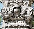 Berlin Goethe-Gymnasium Reliefs Uhlandstraße Elektricität.jpg