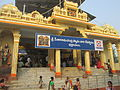 Bhadrachalam Temple 03.JPG