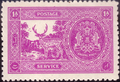 Bhopal State Postage Service - 1 anna - 1940 - Barasingha.png