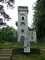 Bismarckturm (Memmingen)-01.jpg