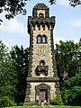 Bismarckturm Muelheim.jpg