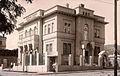 Bitola, razglednica od 1933.jpg