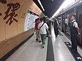 Black dark night 香港反對逃犯條例 Anti-HK bill demo against extradition bill protect MTR Station visitors July 2019 SSG 08.jpg