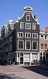 blauwburgwalamsterdam