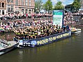 Boat 20 Politie, Canal Parade Amsterdam 2017 foto 3.JPG