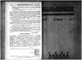 Bolshevik 1930 No13.pdf