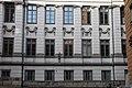 Bondeska palatset fasad mot Rådhusgränd.jpg