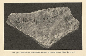 photograph of an inscribed block