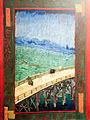 Bridge in the Rain - after Hiroshige - My Dream.jpg