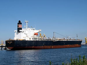 Bright Pacific - IMO 9310680 - Callsign H3DB pic5.JPG