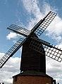 Brill Windmill II (202137500).jpg